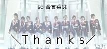 $☆toma's starz☆-8sQSje_220.jpg