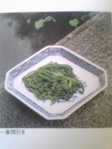 https://stat.ameba.jp/user_images/20110218/09/maichihciam549/96/32/j/t02200293_0240032011057391426.jpg