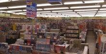 $BOOK・SOFT・RESALEのブックワンのブログ。-ブックワン加古川店