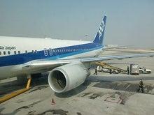 北京大学に短期留学をしました。-北京到着