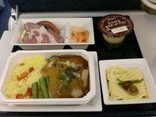 $北京大学に短期留学をしました。-NH1255便機内食
