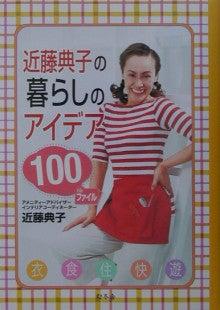 不動産エージェンシー~SOHO社長の東大阪不動産日記