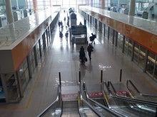 北京大学に短期留学をしました。-第3ターミナル