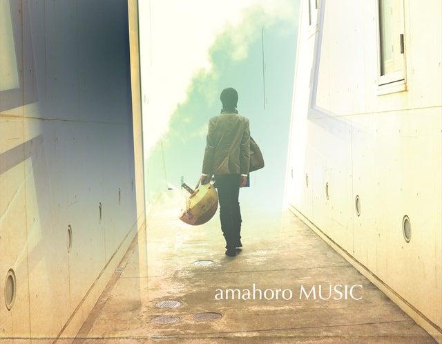 amahoro MUSIC