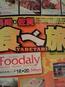 かふぇ・あんちょび-201102191140000.jpg