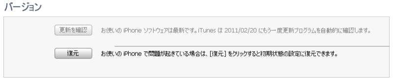 iTunes 01