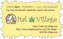 $アジアンファッションItal Village ゆる~い店長Blog-shopバナー