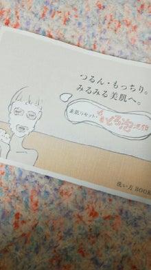 田中里奈オフィシャルブログ「Tanaka Rina official blog」Powered by Ameba