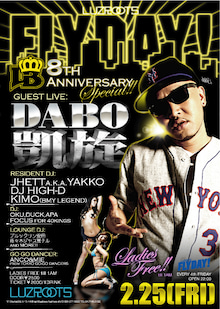 BMYLEGEND Official Blog by DJ KIMO-DVC00016.jpg