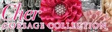 ドレスでハッピーシェア☆世界一美しい花嫁の秘密【名古屋オーダードレス・レンタルドレス】