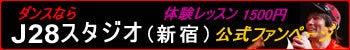 神ひろしの動画集客・動画ブランディング-2