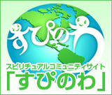 穴口恵子公式ブログ