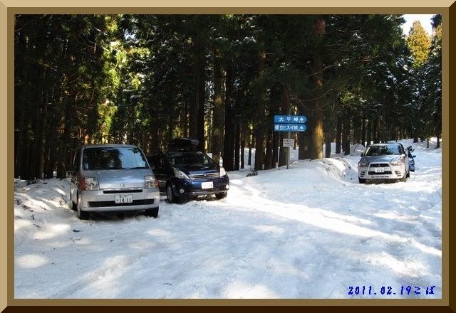 ロフトで綴る山と山スキー-0219_1438