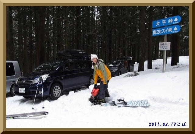 ロフトで綴る山と山スキー-0219_0700