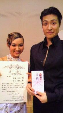 ◇安東ダンススクールのBLOG◇-2011022010370000.jpg