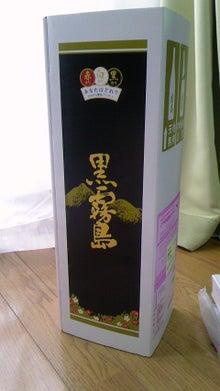 AdvancedNews 宮崎の何かを届けます。-110220_1142~01.jpg