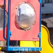 Kazuの写真日記!! ~デジカメ&銀塩機材編~-E-P1