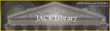 「JACKの言霊」-JACK Libraryバナー画像