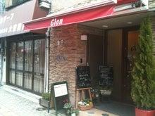 下町まるかじり-GION店舗