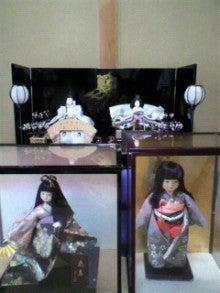 ☆蘭ラン日記☆ -2011022015390000.jpg