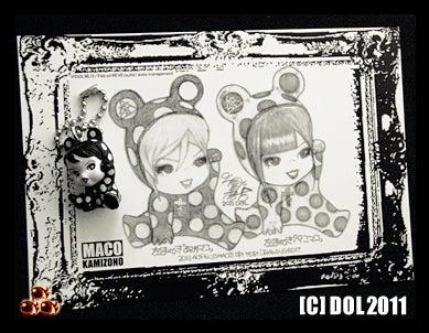 眼球古(メダマコ)333【 めзめ】の★ピグプリケっ★since20100707-maco&card