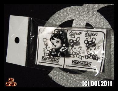 眼球古(メダマコ)333【 めзめ】の★ピグプリケっ★since20100707-deadstock