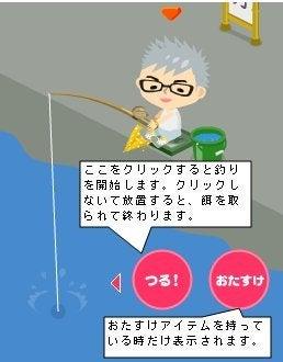 夢仙里のブログ-釣り:ヒット