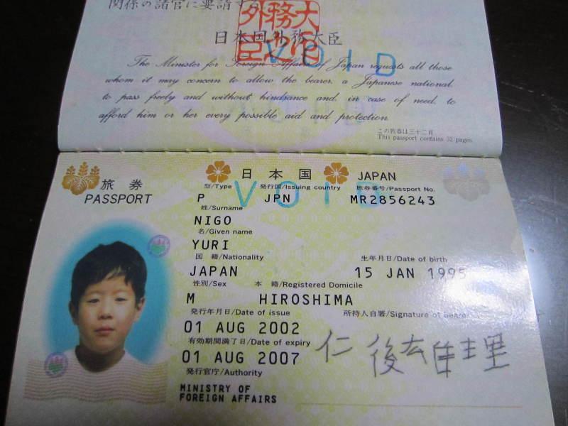 小学校 漢字 小学校 : がんばって漢字で名前書いた ...