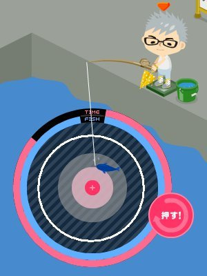 夢仙里のブログ-釣り中2