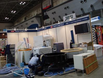 展示会・見本市・物産展をサポート!日本最大級の展示会ブログ★イベントマーケティング・オフィシャルブログ Event-X-HCJ