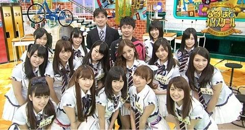 なるほどハイスクール | AKB48 d...
