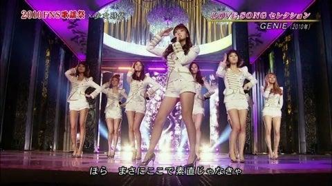 2010 FNS 歌謡祭 ー 少女時代 SN...