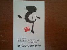$わだしゅうは慈愛男子-2011-02-22 10.25.56.jpg2011-02-22 10.25.56.jpg