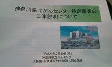 いそもと桂太郎 オフィシャルブログ「The Daily いそもと」Powered by Ameba-2011-02-20-2