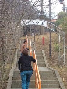 小野寺志保~こころざしたもつ日記~-20110220112013.jpg