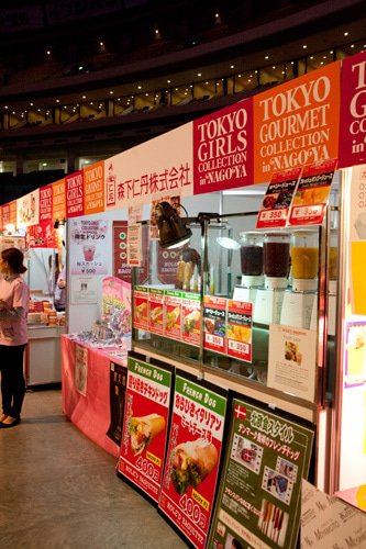前田進のイベント催事ブログ
