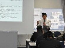 株式会社マイクロブレイン スタッフブログ-物流セミナー埼玉2