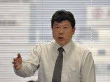 株式会社マイクロブレイン スタッフブログ-物流セミナー埼玉3