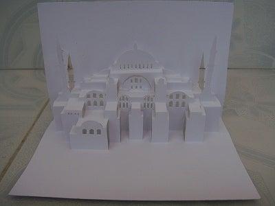 『モルディブに生きる』の巻