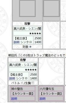 RYUsaKi CIVILIZATION-651