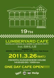 $LUMBERYARD CAFE
