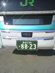 目時タクシーのブログ-2011022308410000.jpg