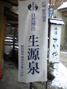 https://stat.ameba.jp/user_images/20110223/11/maichihciam549/d5/1f/j/t02200293_0240032011069068637.jpg