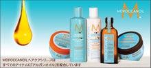 $美容室McL-モロッカンオイル