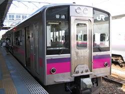 お得なきっぷ(切符)で行く電車の旅-電車の写真