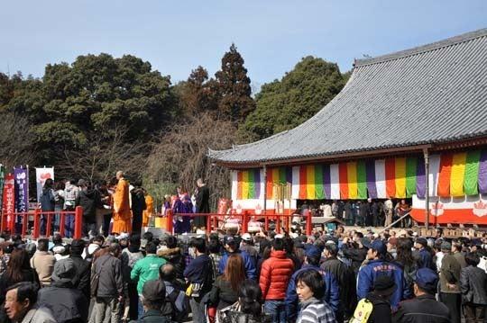 そうだった、京都に行こう-五大力2