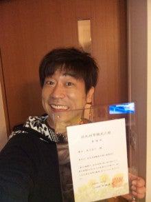 原口あきまさオフィシャルブログ「一日一笑 ゆる~いブログ」powered by Ameba-110223_233157.jpg