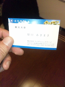 原口あきまさオフィシャルブログ「一日一笑 ゆる~いブログ」powered by Ameba-110223_233416.jpg