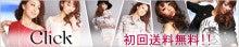 上原ひとみ オフィシャルブログ 『Hitomin Smile』