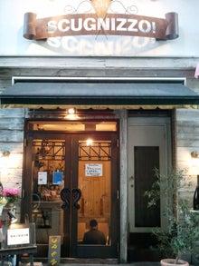 【飲食コンサルタントの独り言】~繁盛飲食店になるのは難しくない!~-スクニッツォ